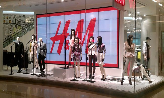 H&M lançará nova marca em 2017