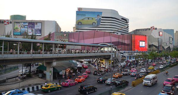 Central Plaza Ladprao