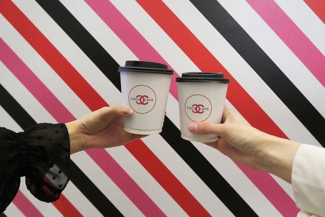 Adeus Starbucks, olá Coco Café!