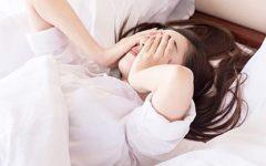 Estudo aponta que dores afectam o sono dos portugueses