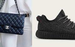 Peças de moda mais valiosas do que o ouro